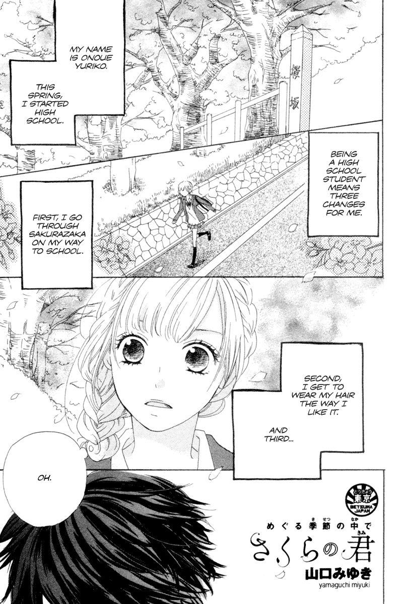 Sakura no Kimi 1 Page 2