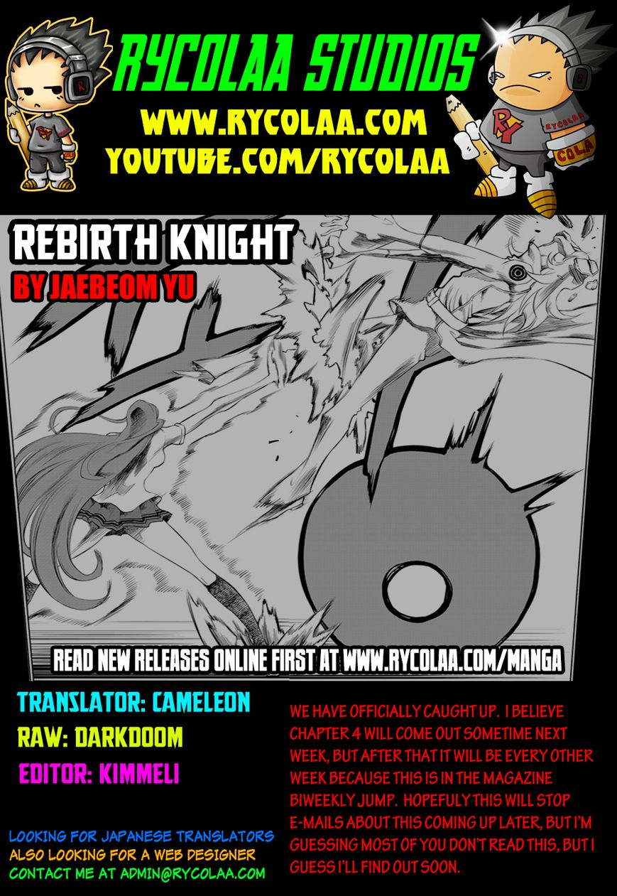 Rebirth Knight 3 Page 1