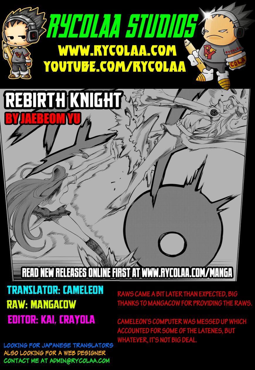 Rebirth Knight 4 Page 1