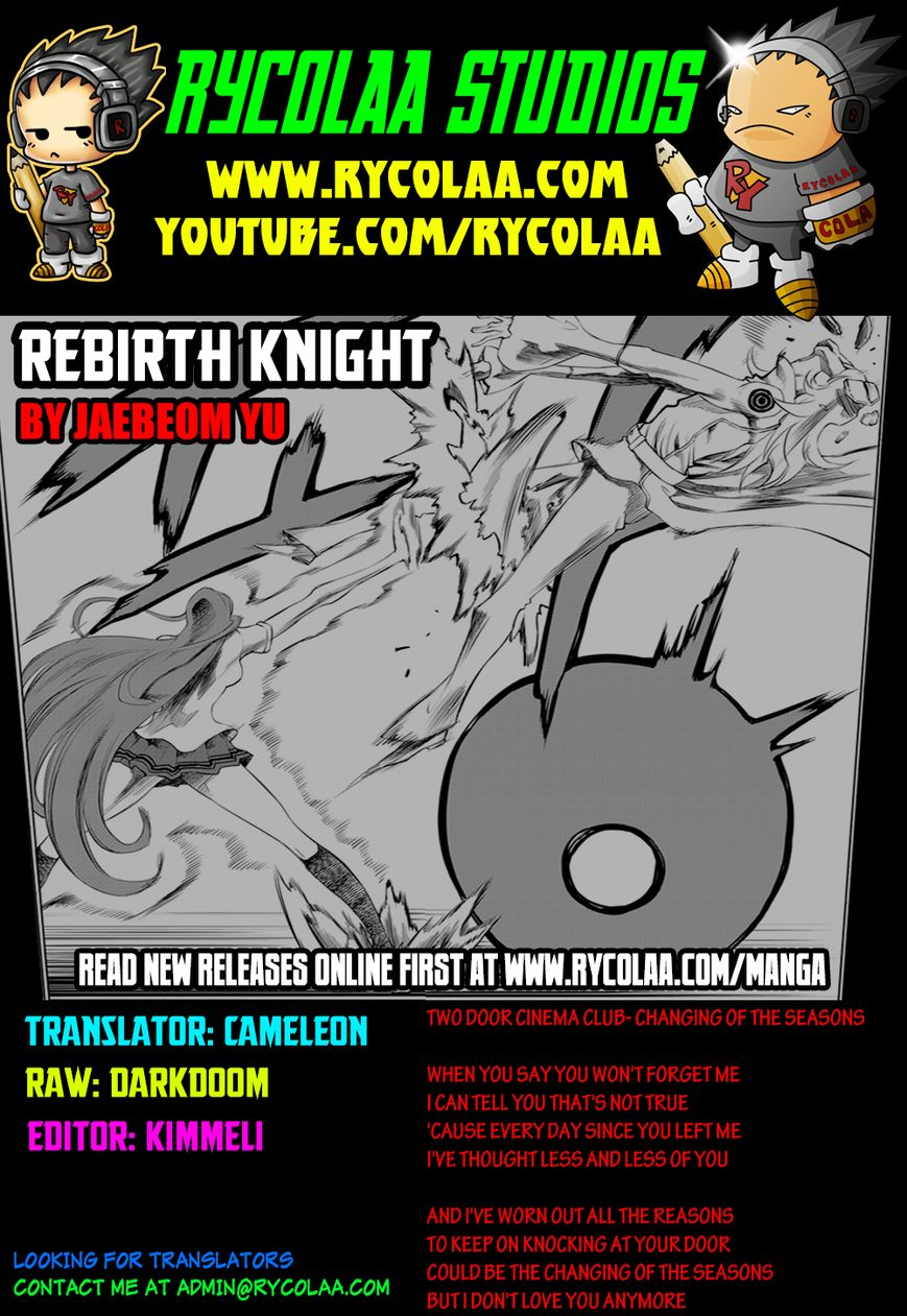 Rebirth Knight 5 Page 1