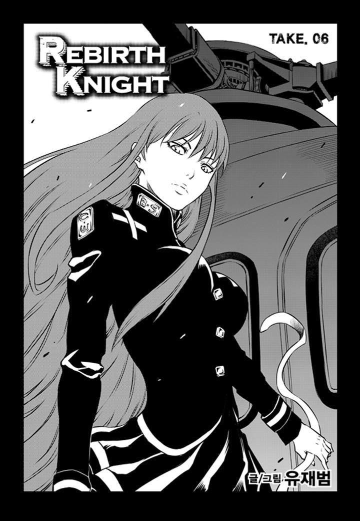 Rebirth Knight 6 Page 1