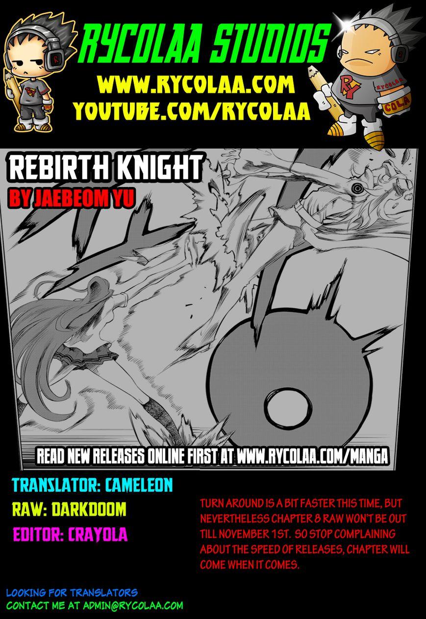 Rebirth Knight 7 Page 1