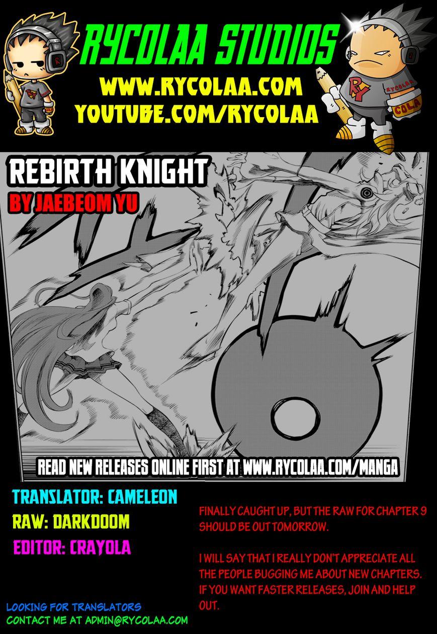 Rebirth Knight 8 Page 1