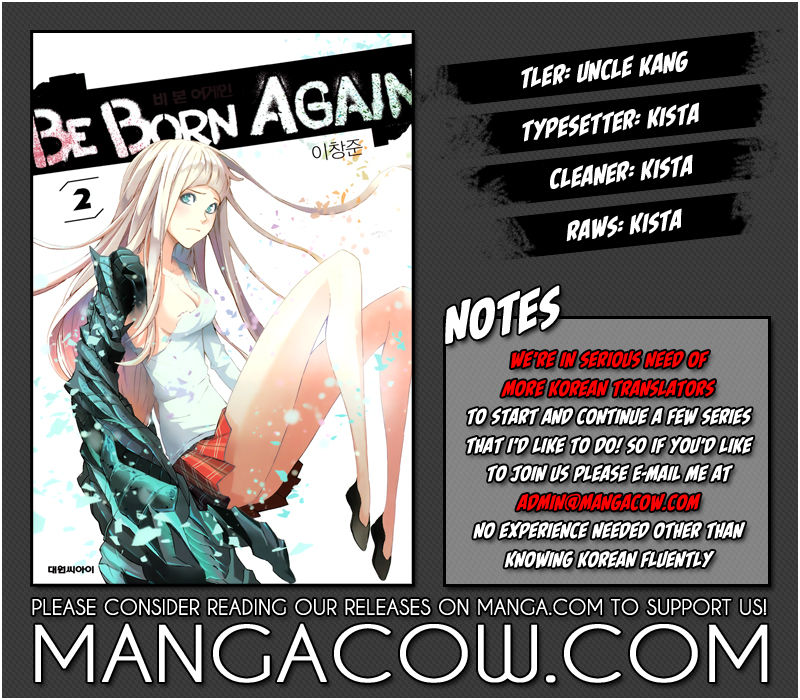 Be Born Again 7 Page 1