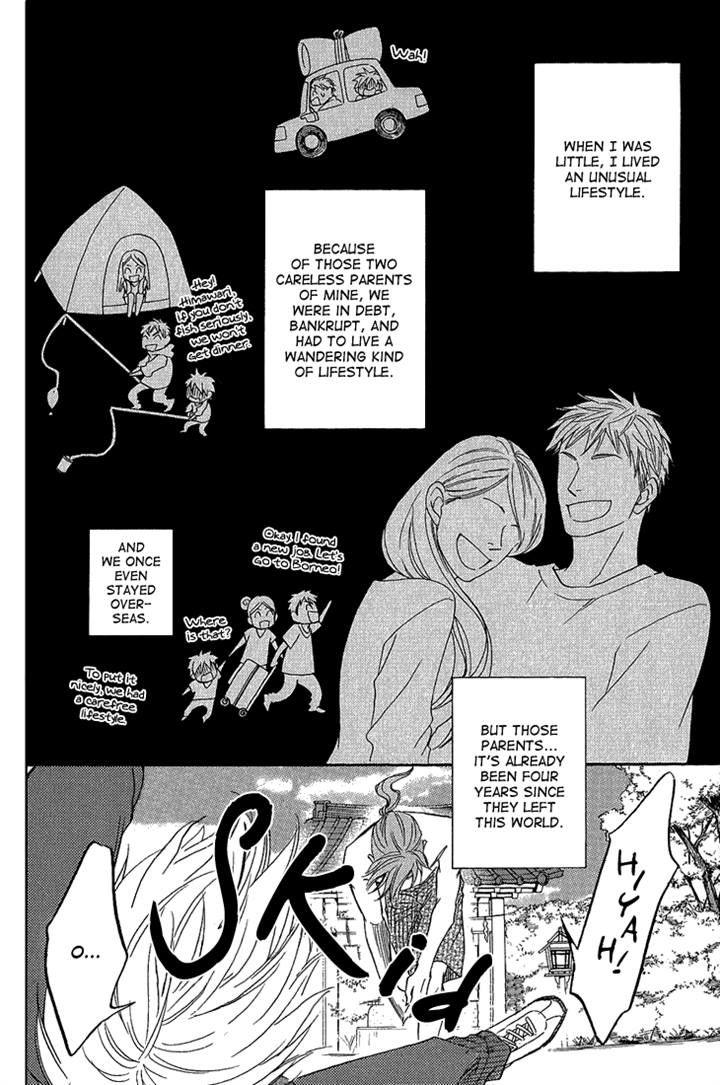 Ayakari-Zoushi 4.1 Page 2