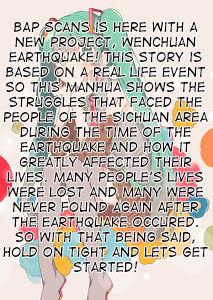 Wenchuan Earthquake 1 Page 1