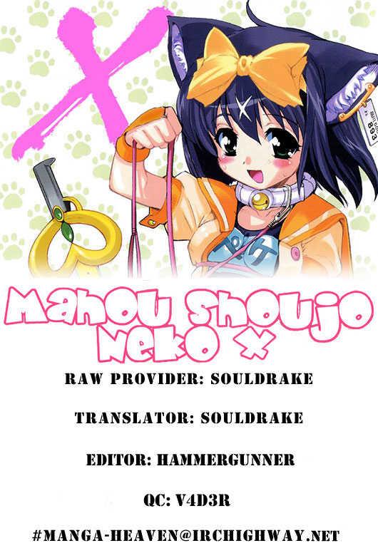 Mahou Shoujo Neko X 6 Page 1