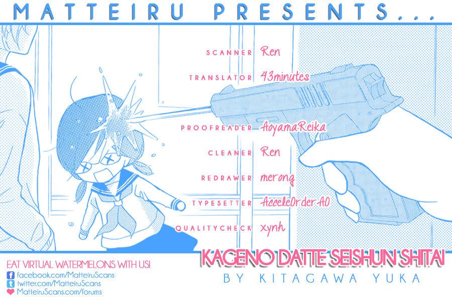 Kageno datte Seishun Shitai 3 Page 2