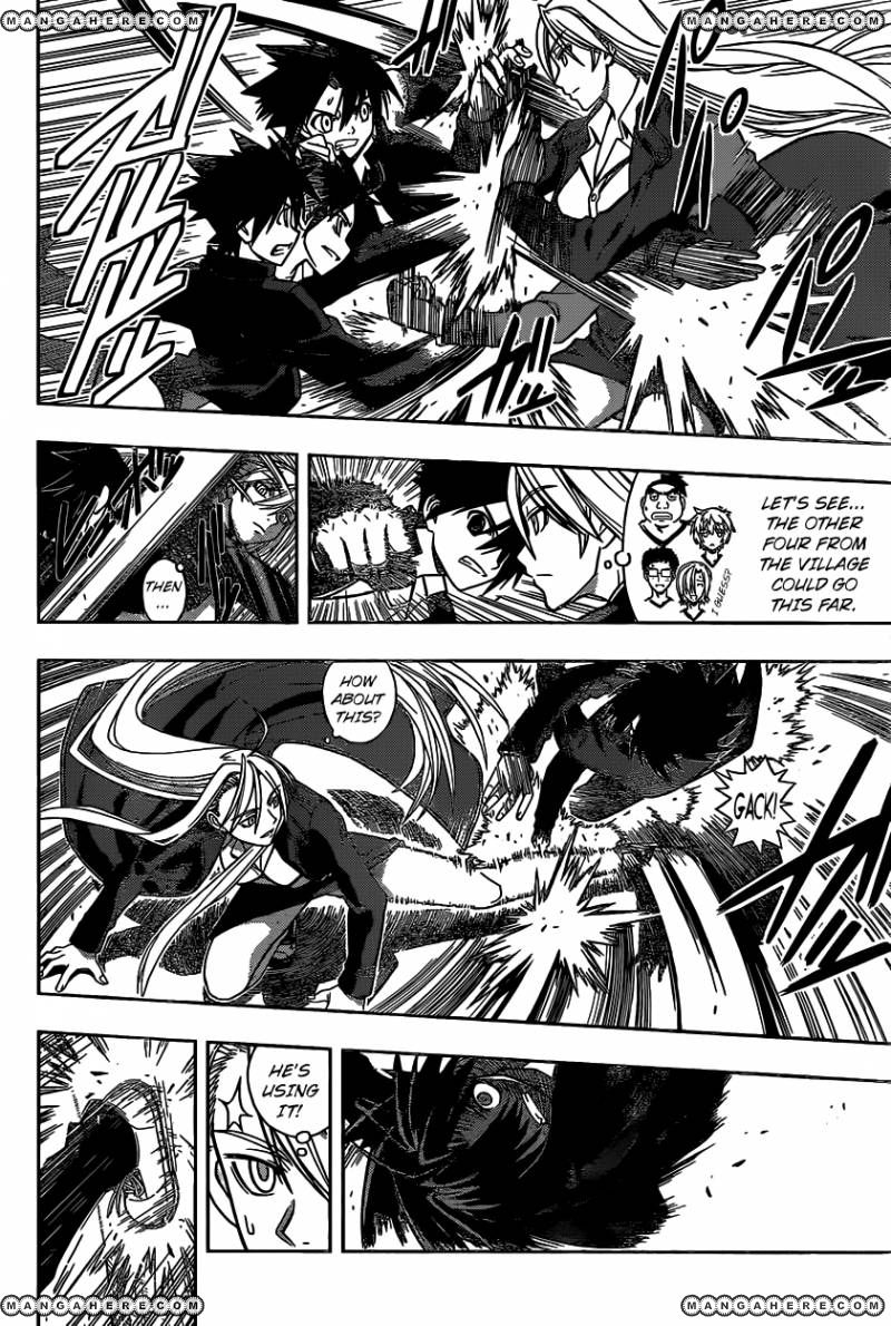 UQ Holder! 2 Page 2