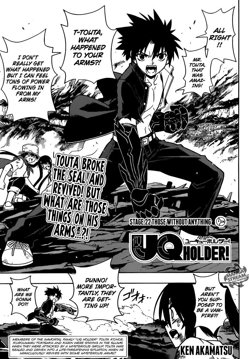 UQ Holder! 22 Page 1