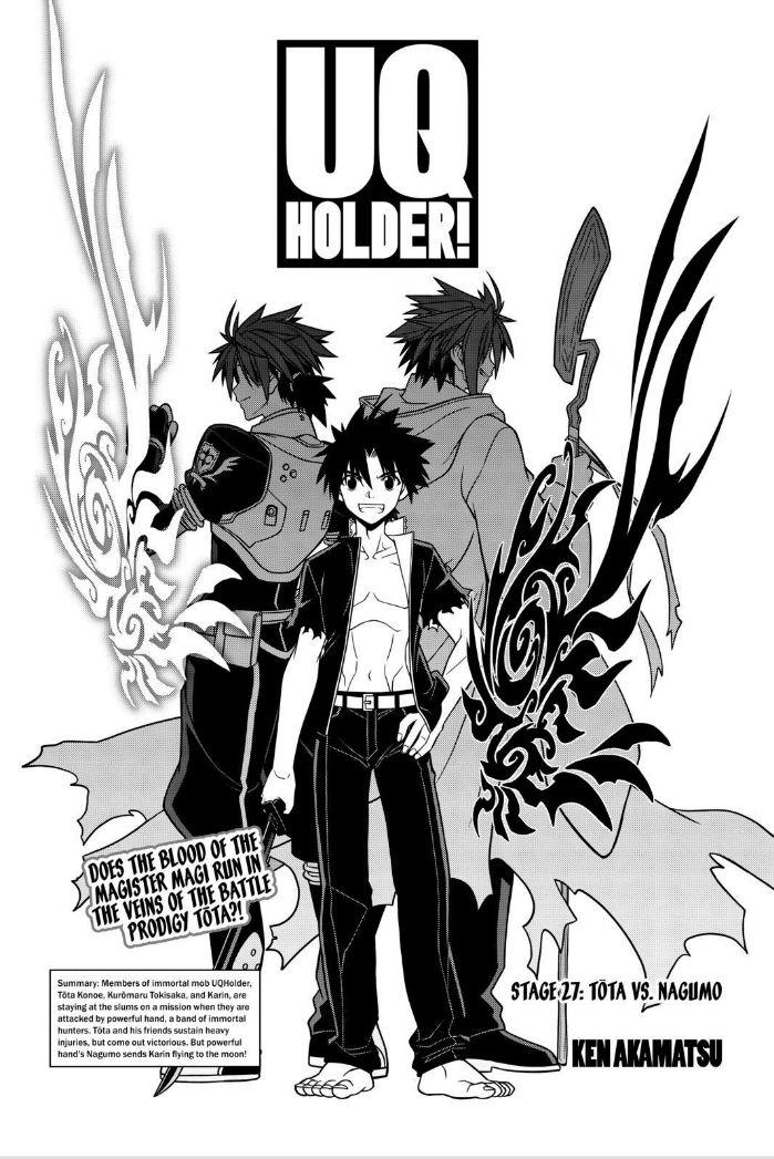 UQ Holder! 27 Page 1