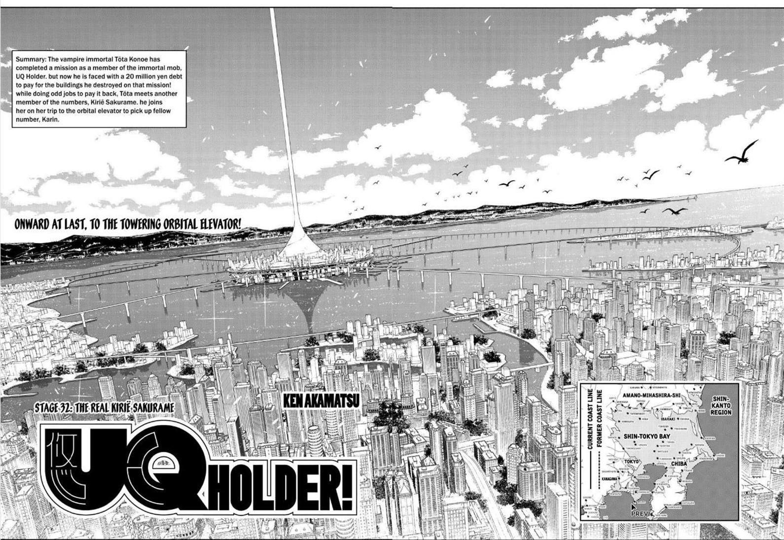 UQ Holder! 32 Page 2