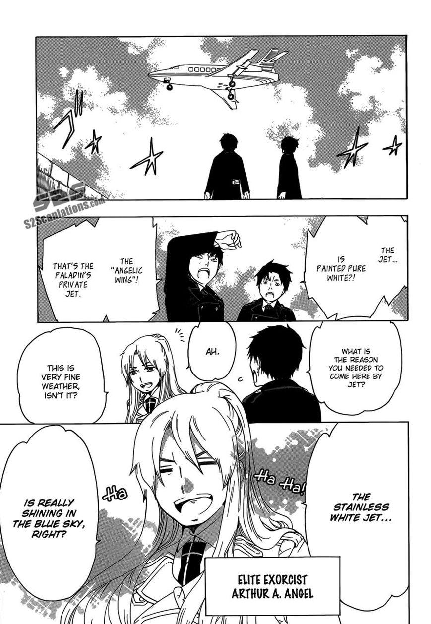 Salaryman Futsumashi Okumura Yukio no Aishuu 13 Page 2