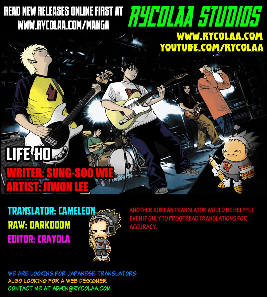 Life Ho 3 Page 1