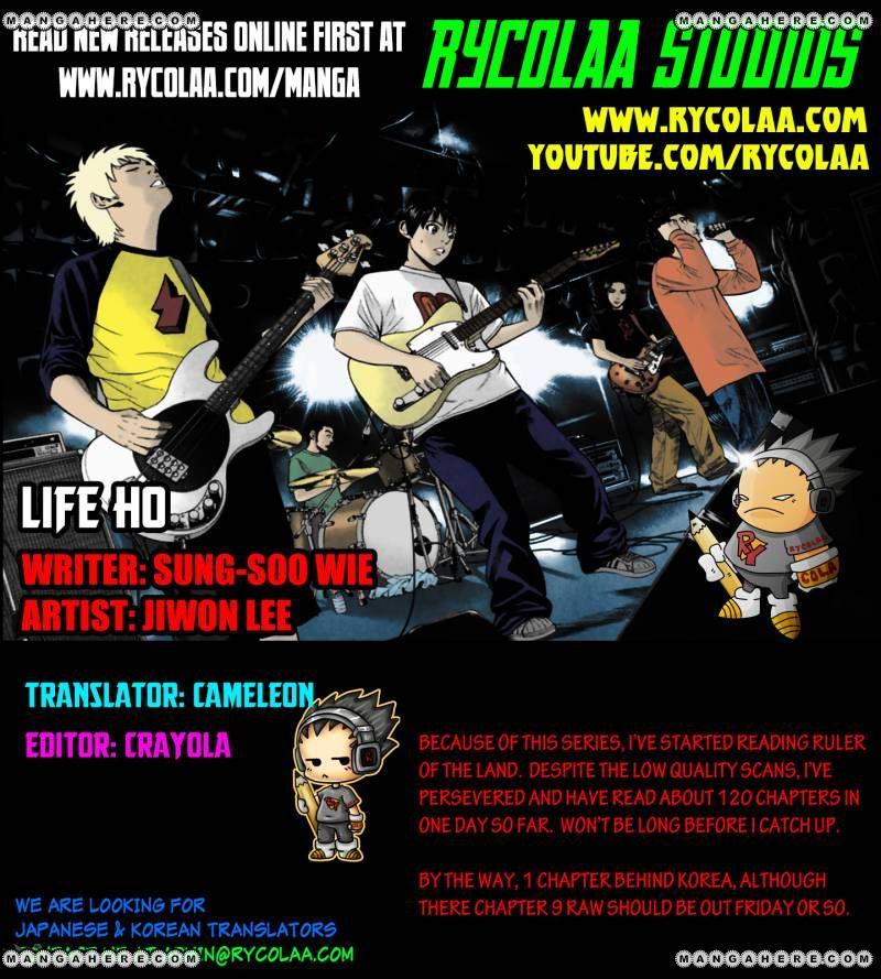 Life Ho 7 Page 1