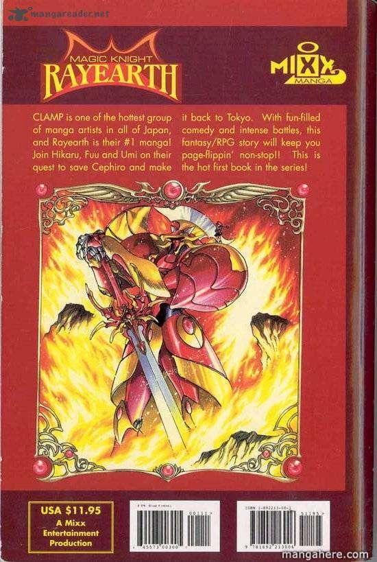 Magic Knight Rayearth 1 Page 1