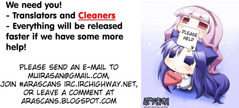 Akuno Himitsu Kessha 3 Page 1