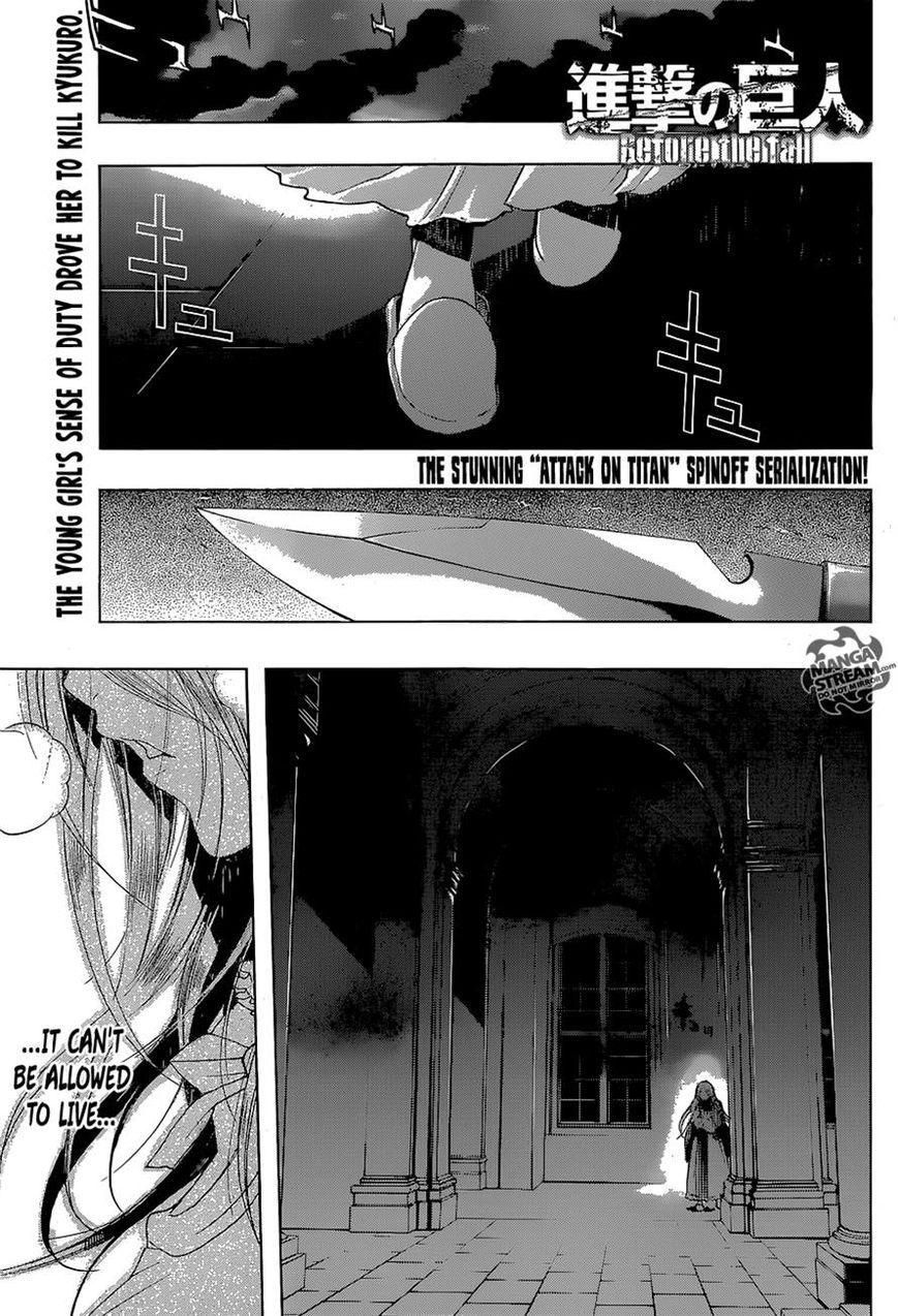 Shingeki no Kyojin - Before the Fall 3 Page 2