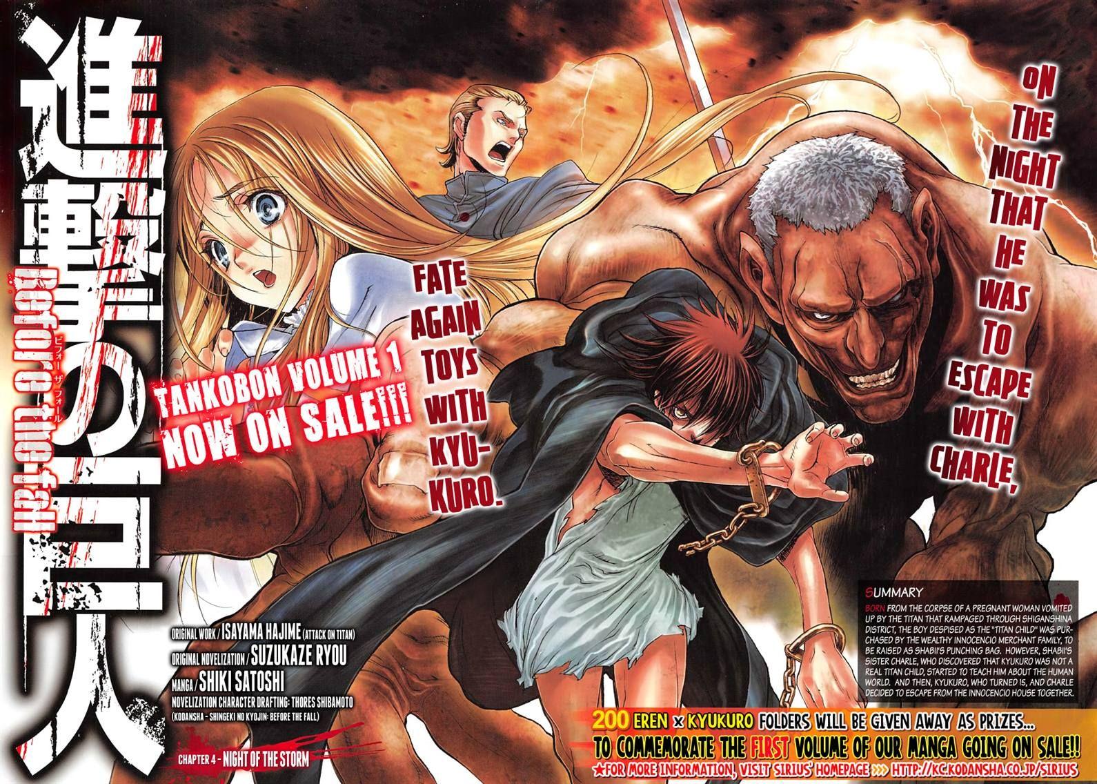 Shingeki no Kyojin - Before the Fall 4 Page 2