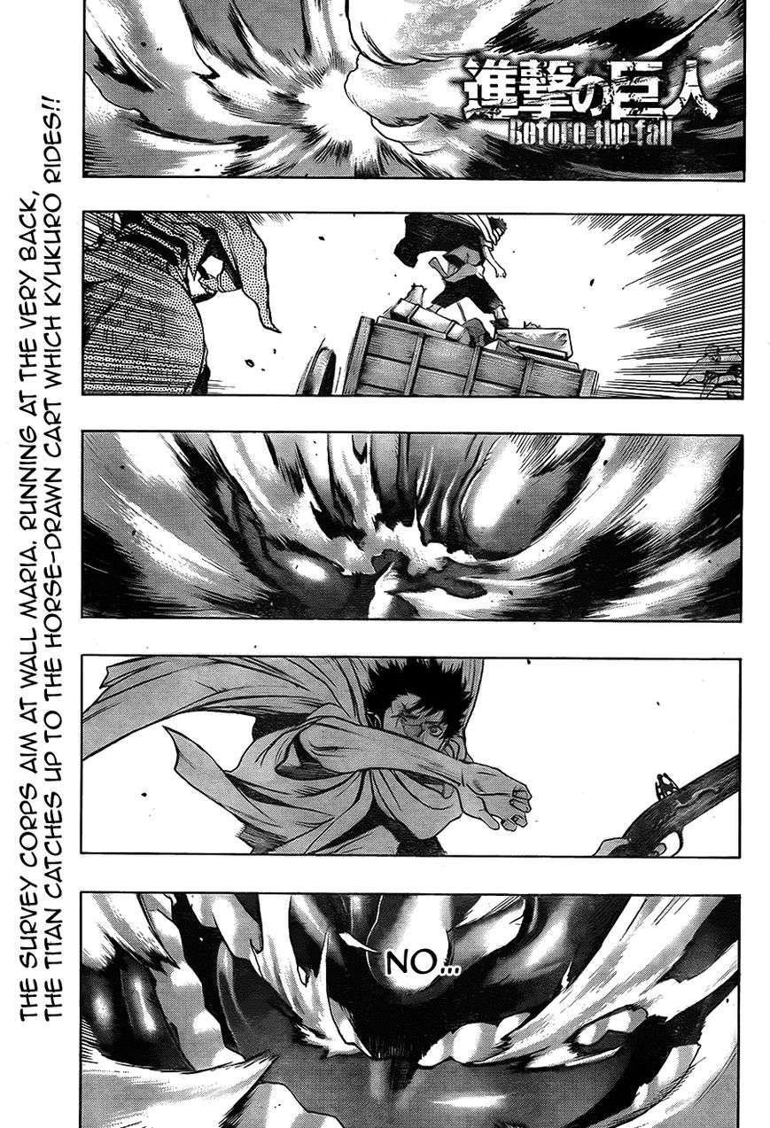 Shingeki no Kyojin - Before the Fall 7 Page 1