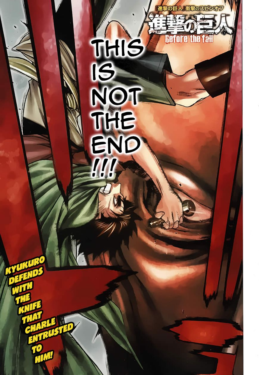 Shingeki no Kyojin - Before the Fall 8 Page 1