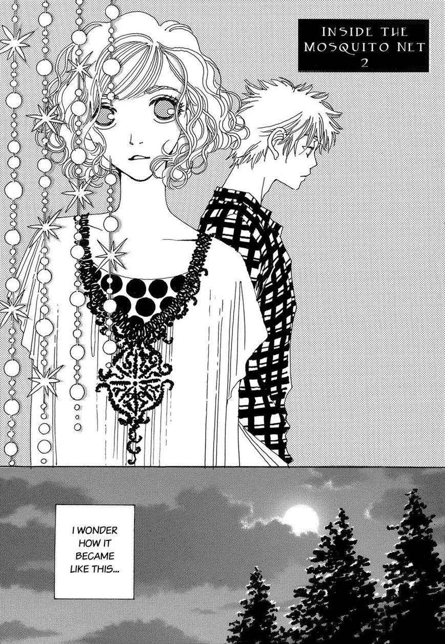 Tomodachi Ijou 4 Page 1
