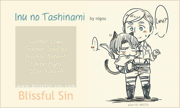 Shingeki no Kyojin dj - Inu no Tashinami 1 Page 2