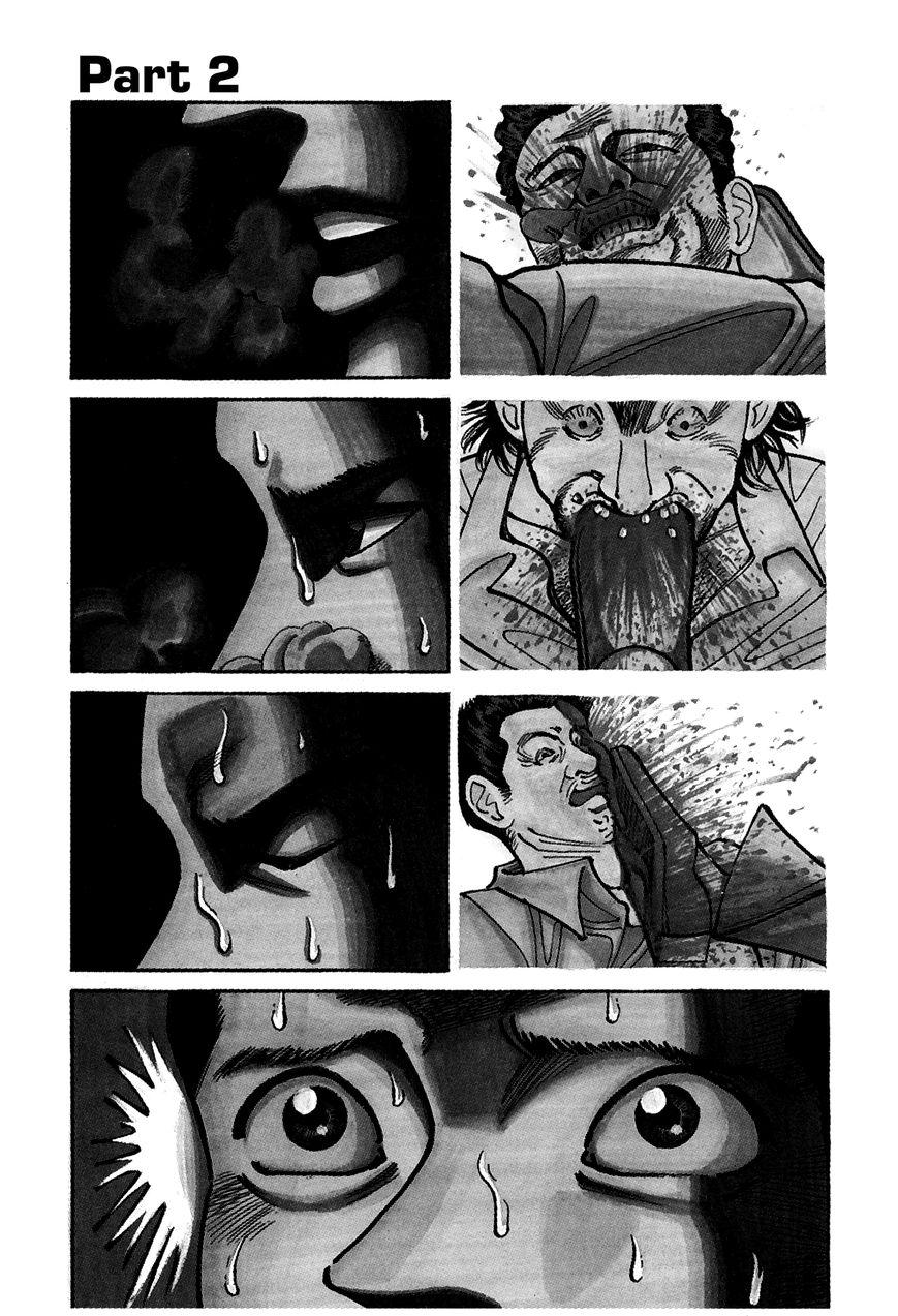 Ichi (YAMAMOTO Hideo) 11.2 Page 1