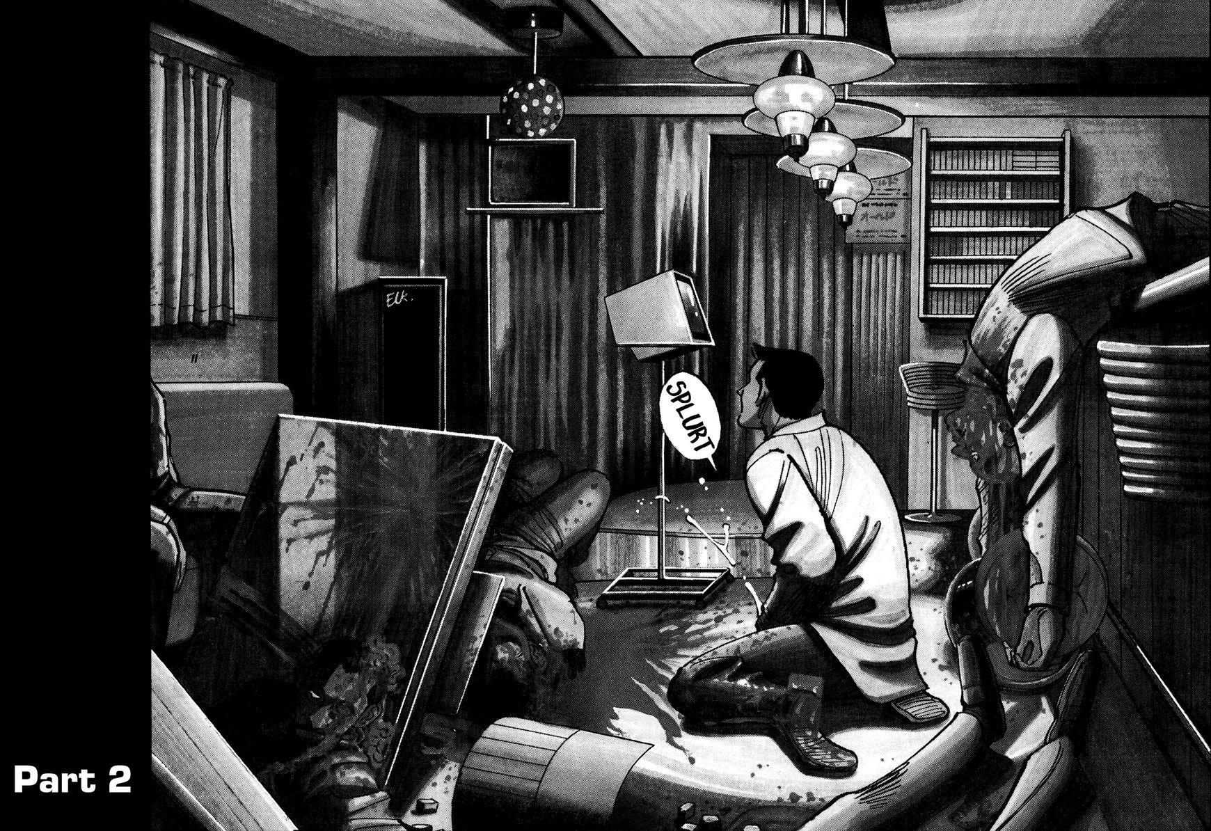 Ichi (YAMAMOTO Hideo) 11.2 Page 2