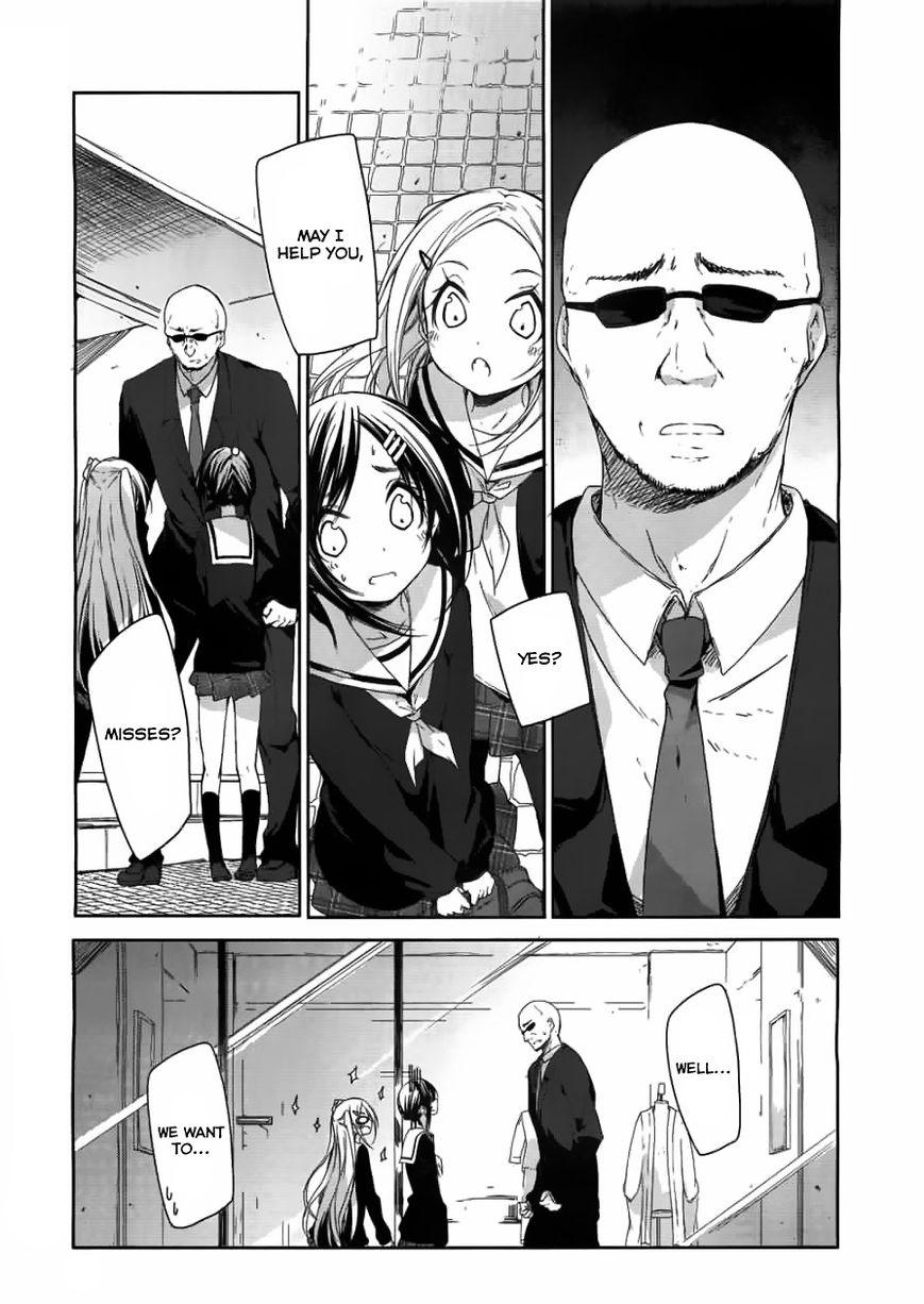 Hana Yamata 6 Page 1