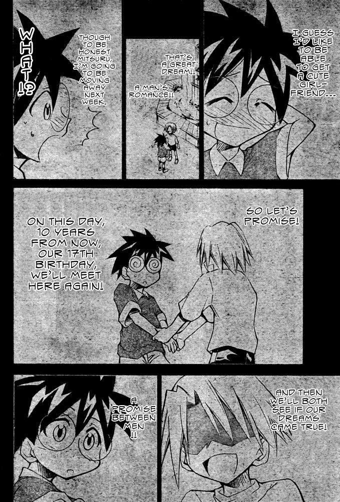 Change Boy 1 Page 2