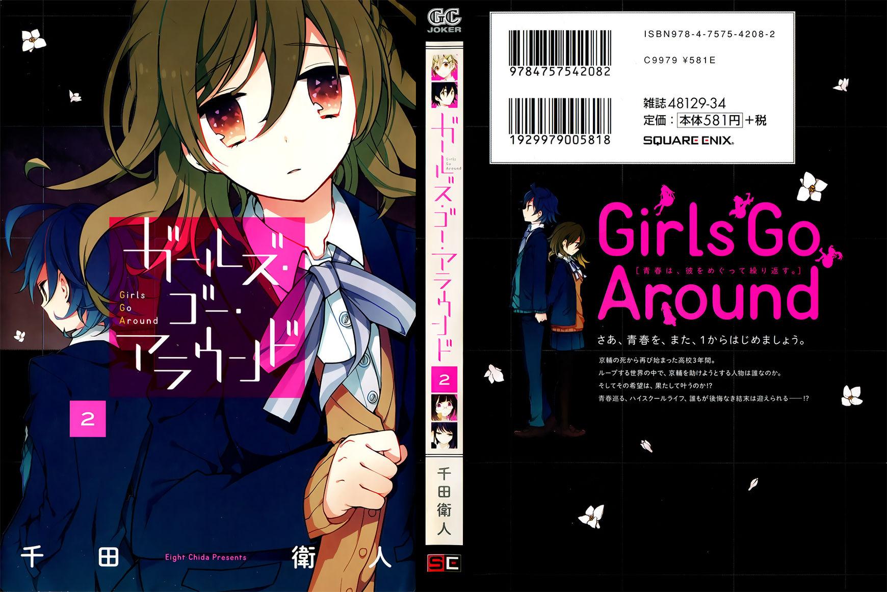 Girls Go Around 10.5 Page 2