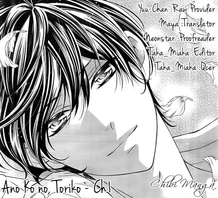 Ano Ko no, Toriko. 1 Page 1