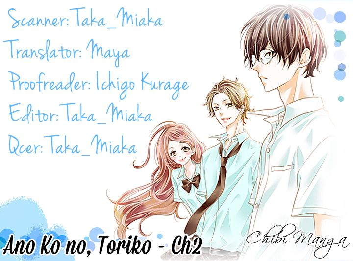 Ano Ko no, Toriko. 3 Page 1