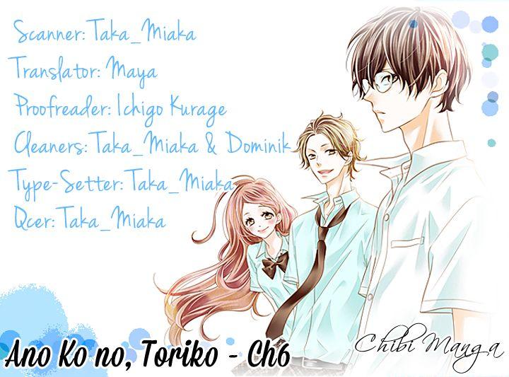Ano Ko no, Toriko. 6 Page 1