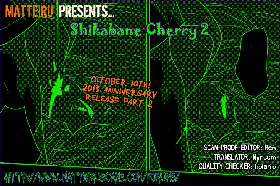 Shikabane Cherry 2 Page 1