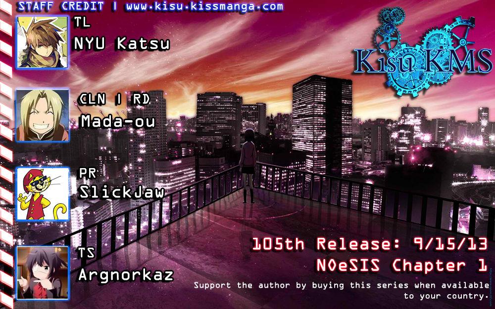 NOeSIS - Uso o Tsuita Kioku no Monogatari 1 Page 1