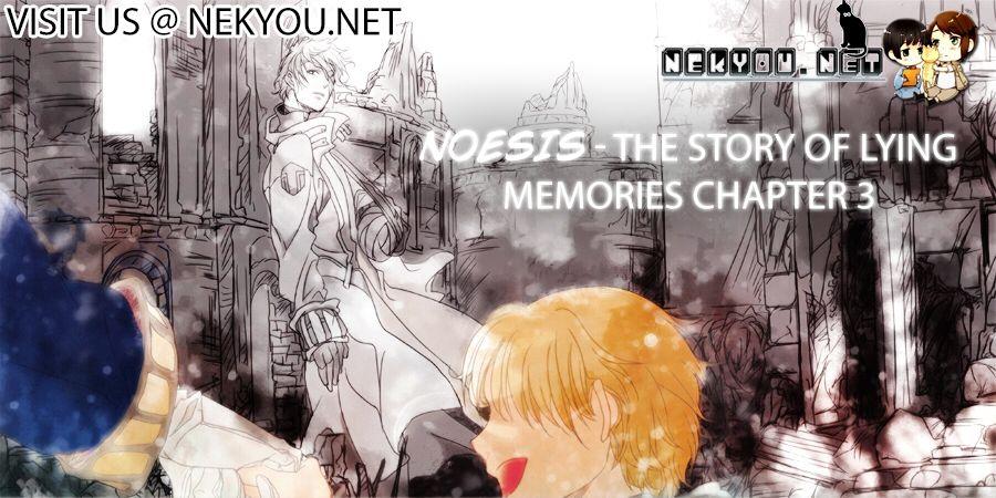 NOeSIS - Uso o Tsuita Kioku no Monogatari 3 Page 1