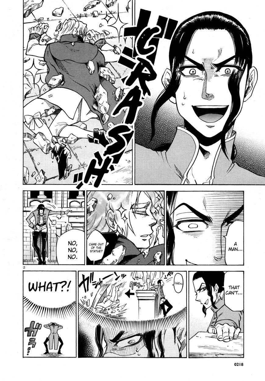 No no Kagi 1 Page 2