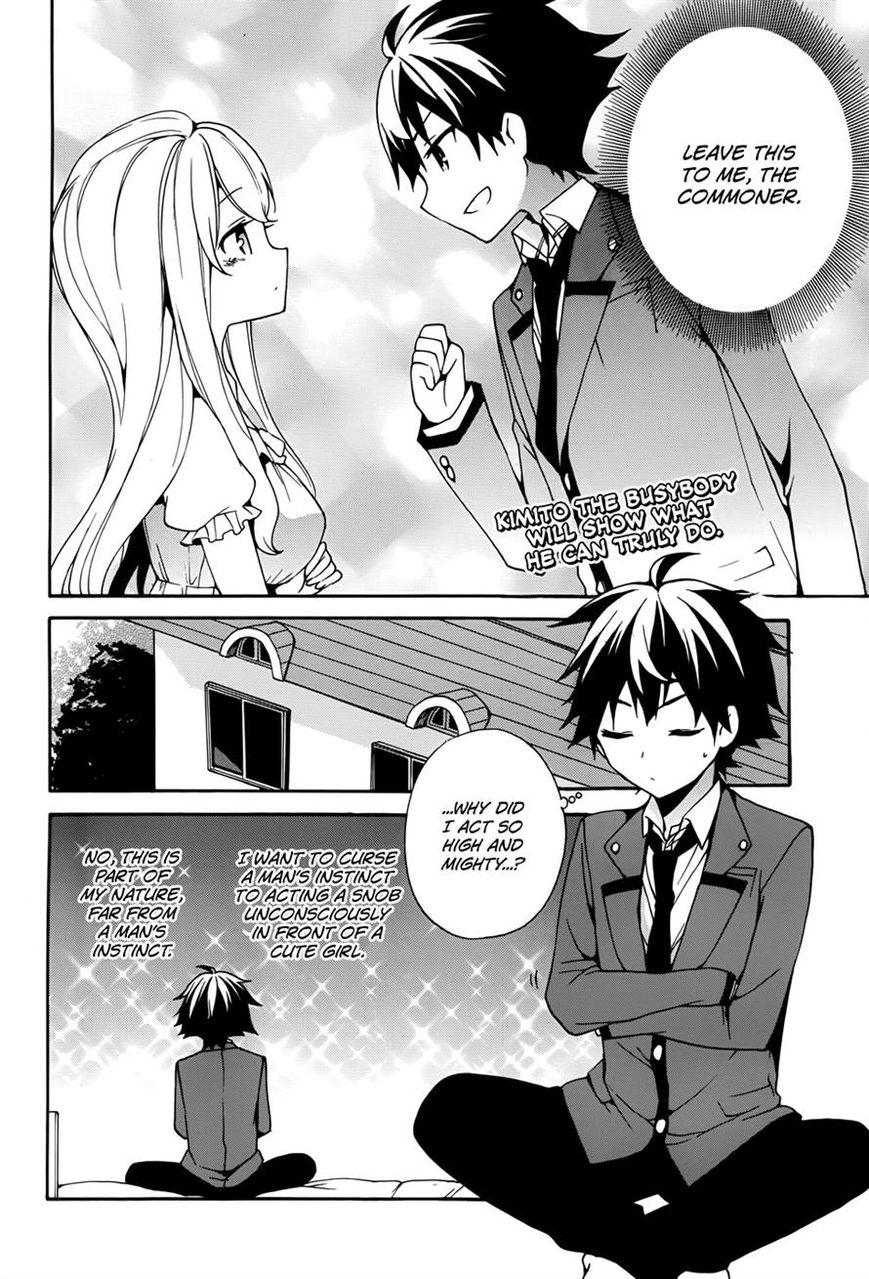 """Ore ga Ojou-sama Gakkou ni """"Shomin Sample"""" Toshite Rachirareta Ken 9 Page 2"""