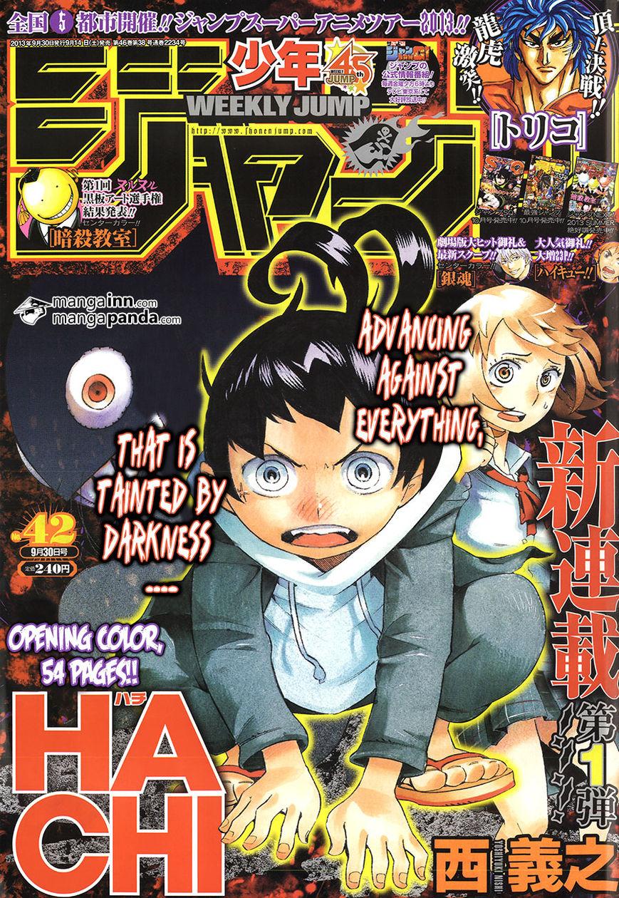 Hachi (NISHI Yoshiyuki) 1 Page 1