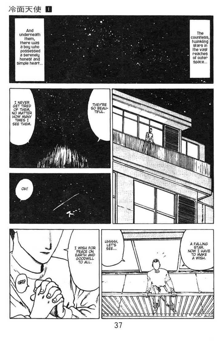 Angel Densetsu 2 Page 2
