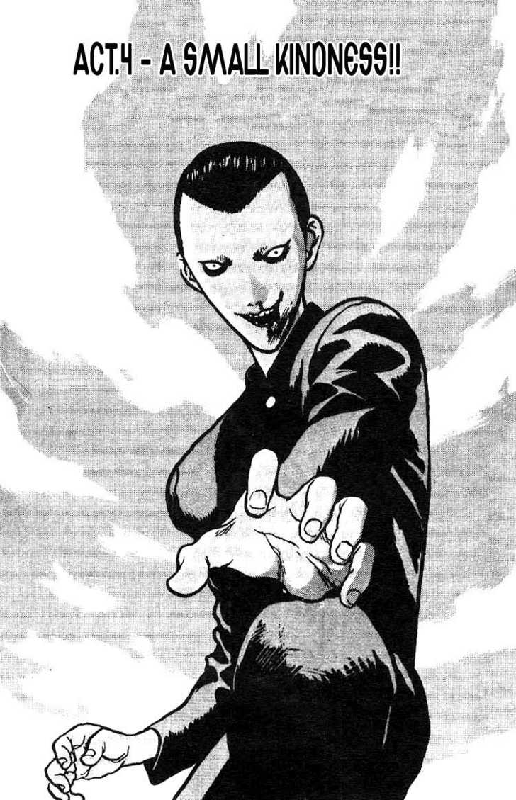 Angel Densetsu 4 Page 1