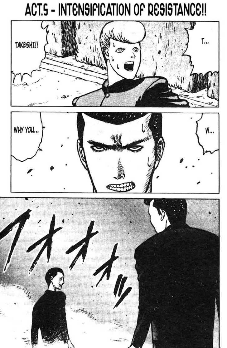 Angel Densetsu 5 Page 1