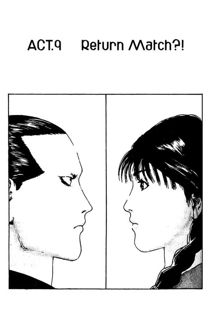 Angel Densetsu 9 Page 1