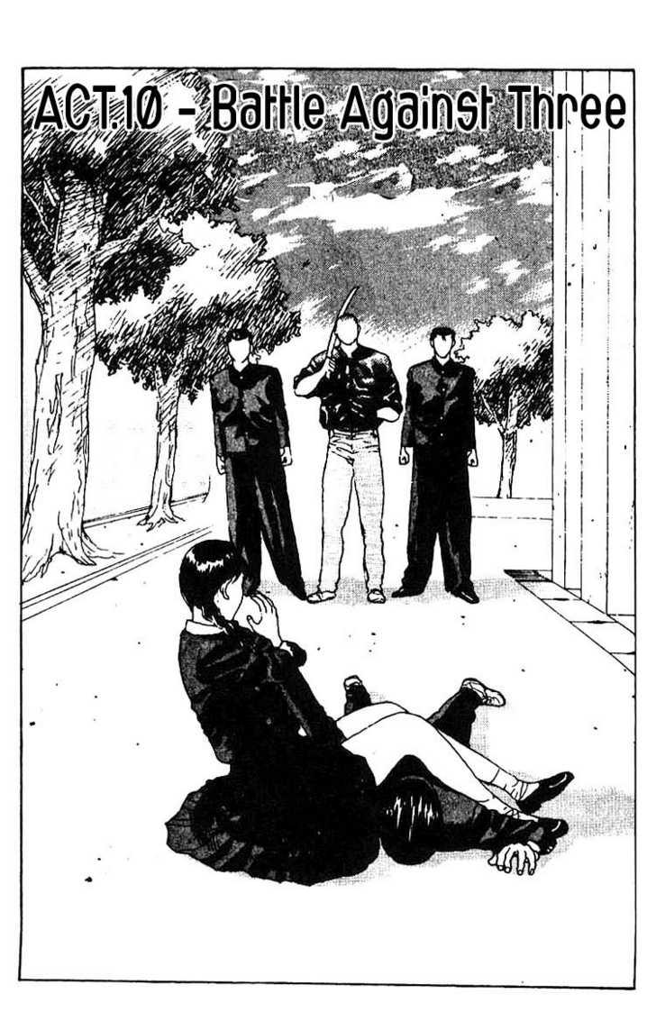 Angel Densetsu 10 Page 1