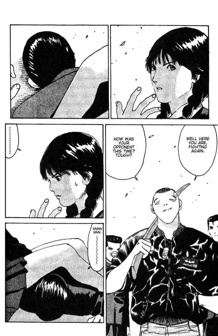 Angel Densetsu 10 Page 2