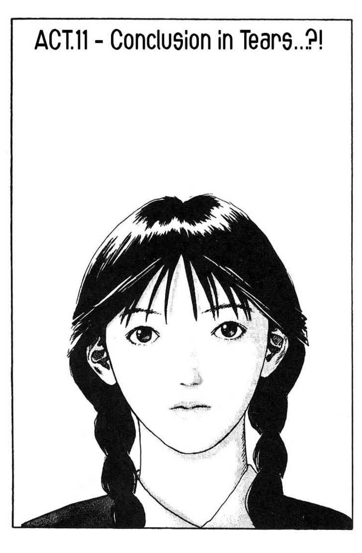 Angel Densetsu 11 Page 1
