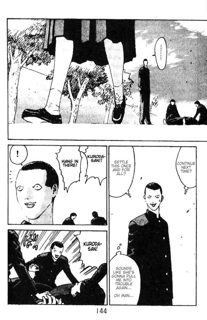 Angel Densetsu 11 Page 2