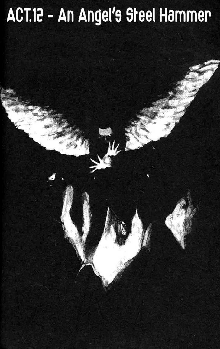 Angel Densetsu 12 Page 1